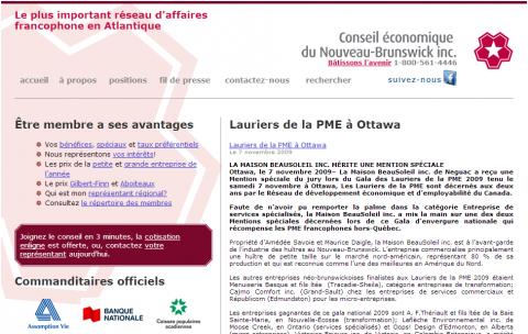 Lauriers de la PME in Ottawa